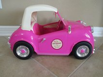 """Our Generation Pink Retro Convertible Cruiser Car / 18"""" Dolls in Kingwood, Texas"""