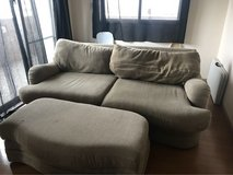 sofa couch beige in Okinawa, Japan