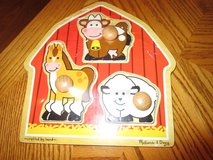 MELISSA & DOUG ANIMAL PUZZLE in New Lenox, Illinois