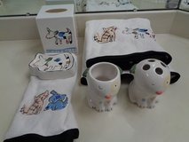 Bathroom Accessories and Decor - dog and cat in Kingwood, Texas