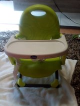 chicco baby seat fot home and travel in Stuttgart, GE