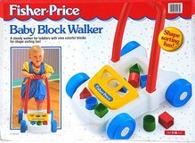 Fisher-Price Baby Block Walker in Los Angeles, California
