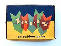 Vintage J@rts game BOX ONLY in Los Angeles, California