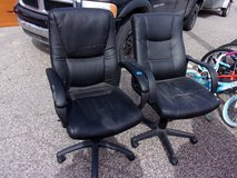 Black Leather Office Chair in Fort Riley, Kansas