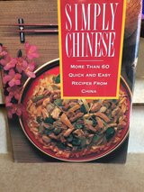 """Simply Chinese""  - Cookbook - in Fort Leonard Wood, Missouri"