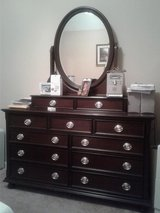 BEAUTIFUL DRESSER in Watertown, New York