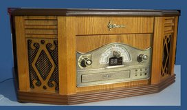 Home Stereo in Naperville, Illinois
