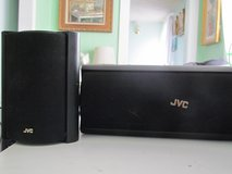 2 JVC Small Speakers in Westmont, Illinois