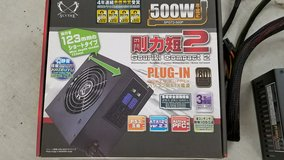 Computer Power Supply 500w (NIB) in Okinawa, Japan