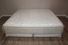 King Eurotop Mattress and Box Springs in Spring, Texas