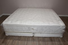 King Beautyrest Pillotop Super Plush - Colony in Spring, Texas