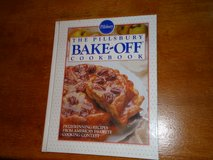 pillsbury bake-off cookbook in Batavia, Illinois