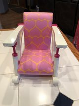 American Girl Doll - Chair in New Lenox, Illinois