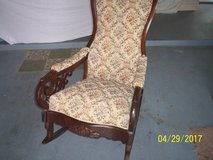 Antique Rocking Chair in Alamogordo, New Mexico