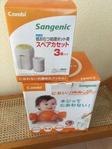 Diaper Waste Container & Refill *NIB* in Okinawa, Japan