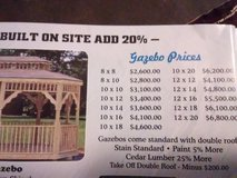 amish made!!!!!!!  gazebos and log cabin in Todd County, Kentucky