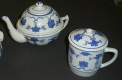Vintage Tea Pot & Covered Mug *Reduced* in Batavia, Illinois