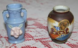 2 Occupied Japan small vases in Hopkinsville, Kentucky