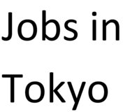 If you are Bilingual (Japanese and English) and looking for Jobs in Tokyo please contact us in Okinawa, Japan
