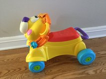 Fisher Price 3 in 1 Sit Stride and Ride Lion Walker in Naperville, Illinois