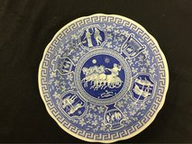 "Spode blue ribbon collection "" Greek "" pattern in Naperville, Illinois"