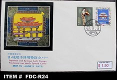 OKINAWA FIRST DAY COVERS(FDC) in Okinawa, Japan