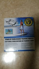 stand up paddleboard training wheel-New in Okinawa, Japan