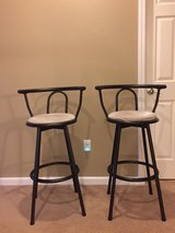 2 Bar stools in Vacaville, California