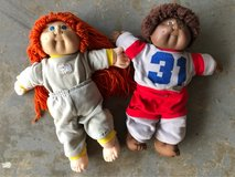Vintage Cabbage Patch Dolls in Byron, Georgia