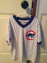 Cubs Japanese t-shirt in St. Charles, Illinois