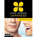 Living Language Japanese, Complete Edition in Okinawa, Japan