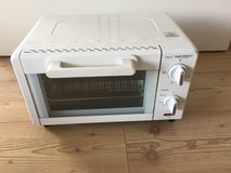 Toaster Oven, Bread Maker, Iron - All 220v in Ramstein, Germany