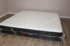 Amore 12? Hybrid King Mattress in Tomball, Texas