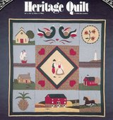 1982 PENN DUTCH SAMPLER QUILT PATTERN PK, 70x70 in Westmont, Illinois