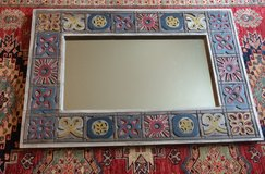 Carved Wood Frame Mirror (Pier 1) in San Antonio, Texas