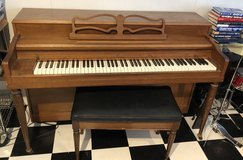 *FREE Janssen Piano* in Naperville, Illinois