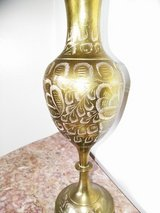 Vintage brass vase,,,  hand engraved == over 60 years in Mayport Naval Station, Florida