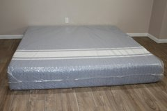 King Size Memory Foam Mattress - Azul in CyFair, Texas