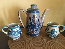 Mexican collectible blue Tonala pottery in Chicago, Illinois
