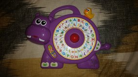 Hippo learning toy in Lawton, Oklahoma