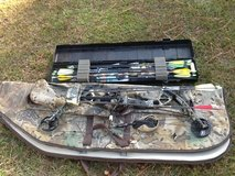 Bow, arrows & cases in Wilmington, North Carolina