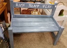Bench-blue in Fort Campbell, Kentucky