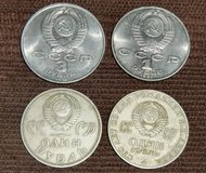 4 Russian Coins : Rubel in Grafenwoehr, GE