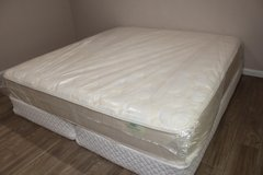 King Mattress - Nature's Rest Sunrise Plush Latex and Box Set in Tomball, Texas