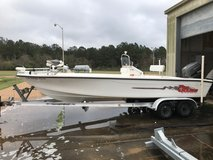 Bay Boat Ready for the water!!! in Leesville, Louisiana