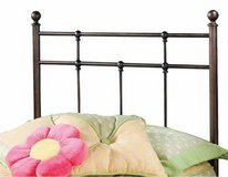 Hillsdale Twin Providence Headboard (Antique Bronze) - NEW! in Joliet, Illinois