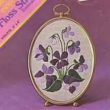 "1974 VIOLETS Floss Stitch 3x4"" EMBROIDERY KIT, CM #6607 in Chicago, Illinois"