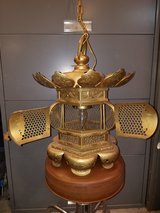 Antique metal Asian Themed Hanging Lamp in Fort Leonard Wood, Missouri