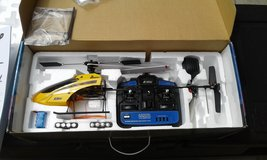 *New in box* Blade CP RTF Electric Micro Heli with radio in Fort Polk, Louisiana