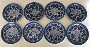New 8 Ceramic Blue/White Coasters in Okinawa, Japan